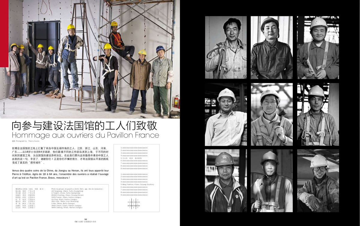 Workers Portraits for Amazing France Magazine