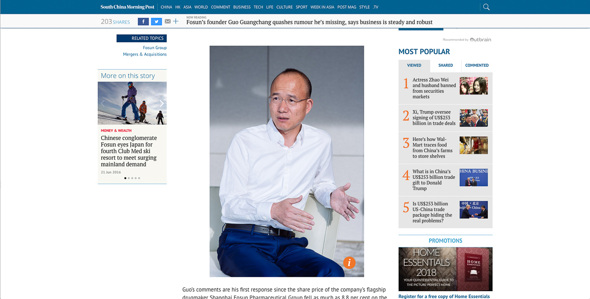 Shanghai Photographer Thierry Coulon for South China Morning Post